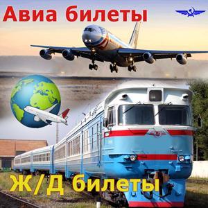 Авиа- и ж/д билеты Юрьев-Польского