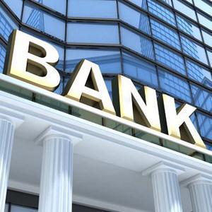 Банки Юрьев-Польского
