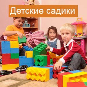Детские сады Юрьев-Польского