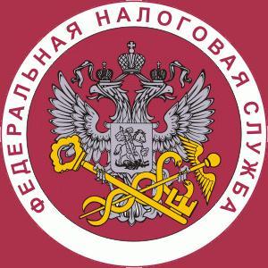 Налоговые инспекции, службы Юрьев-Польского
