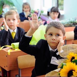 Школы Юрьев-Польского