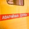 Аварийные службы в Юрьев-Польском