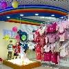 Детские магазины в Юрьев-Польском