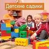 Детские сады в Юрьев-Польском