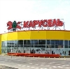 Гипермаркеты в Юрьев-Польском