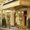 Гостиницы в Юрьев-Польском