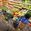 Магазины продуктов в Юрьев-Польском