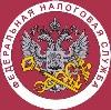 Налоговые инспекции, службы в Юрьев-Польском