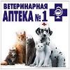 Ветеринарные аптеки в Юрьев-Польском