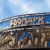 Зоопарки в Юрьев-Польском