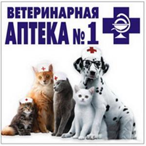 Ветеринарные аптеки Юрьев-Польского