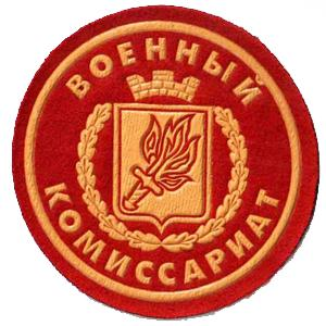 Военкоматы, комиссариаты Юрьев-Польского